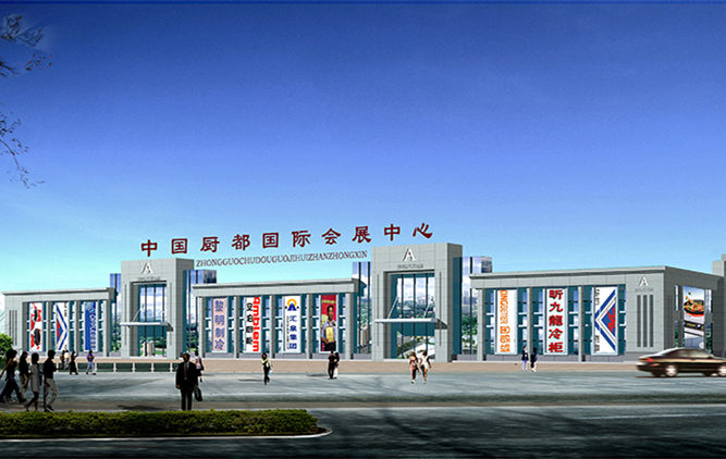 山东省滨州博大肉鸡集团公司孵化厂招聘新员工有正式合同和五险一...